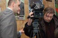 Прокуратура Ленинского района начала расследовать дело днепропетровских журналистов