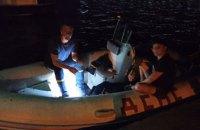 Оступился и упал в реку: в центре Днепра спасли мужчину (ФОТО)