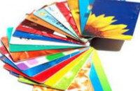 Эксперты рассказали, как защитить себя от мошенничества с пластиковыми картами