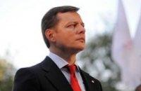 Днепропетровск посетил лидер Радикальной партии Олег Ляшко (ФОТО)