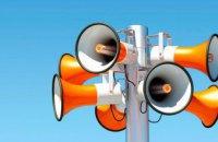 Сегодня на Павлоградском химзаводе проверят систему оповещения