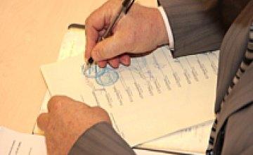 Документы об увольнении А. Турчина в Днепропетровск не прибыли