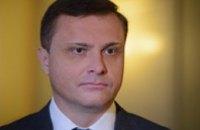 Оппозиционный блок подготовил 10 шагов, которые остановят кризис