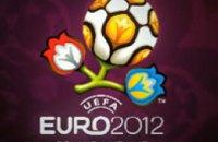 К концу 2011 года Украина будет полностью готова к Евро-2012