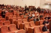 Когда изменит официальное название горсовет переименованного Днепропетровска