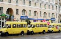 В Днепродзержинске создадут КП «Муниципальный транспорт»