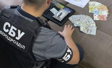СБУ разоблачила государственных исполнителей Днепра на хищении почти 5 миллионов гривен