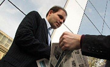 Презентация новой газеты для жителей юго-востока Украины «Левый берег» в «Park Hotel» (ФОТОРЕПОРТАЖ)
