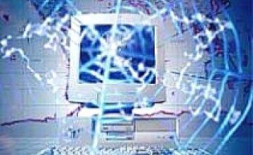 ГРАД призывает привести веб-сайты городской власти к законным формам существования