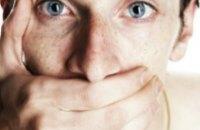 НСЖУ требует обеспечения свободы слова и доступа к информации