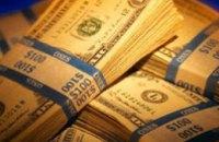 Банк «Кредит-Днепр» намерен привлечь $100-120 млн. на внешнем рынке