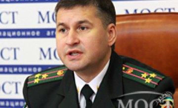 В Днепропетровской области под амнистию попали менее 1% осужденных, находящихся в местах лишения свободы