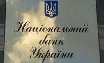Жители Днепропетровска смогут купить памятную монету, посвященную Героям Майдана