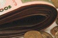Поступления в Госбюджет к концу 2008 года должны быть не меньше 240,8 млн. грн.