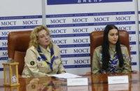 Днепровские скауты представят Украину в рамках социальной акции «Свет мира объединяет» в Австрии
