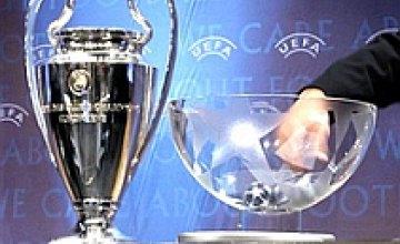 Киевское «Динамо» сыграет с лондонским «Арсеналом» в Лиге Чемпионов