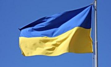 Украина 44-я в рейтинге глобализации мировых экономик
