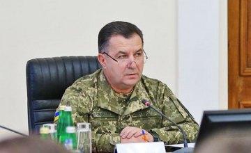 На линии столкновения находятся 37 тыс украинских военных, - Минобороны