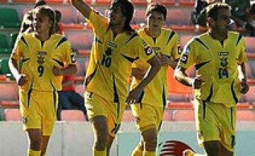 Трое футболистов «Днепра» сыграют за молодежную сборную Украины