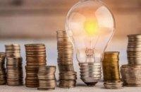 С 1 октября жители Днепропетровщины будут платить за электроэнергию меньше