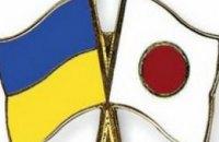 Украина и Япония подписали совместное заявление о всестороннем сотрудничестве в сфере энергетики