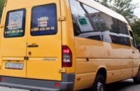 В Кривом Роге пассажир получил многочисленные травмы в автобусе