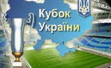 Букмекеры считают «Шахтер» и «Металлист» фаворитами в предстоящих матчах Кубка Украины