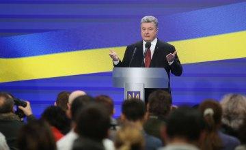 Велика прес-конференція Петра Порошенка: основні тези