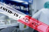 На Днепропетровщине за неделю 71 летальный случай из-за коронавируса