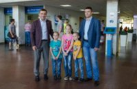 В Днепропетровске четверо раненых в АТО детей отправились на реабилитацию в Литву