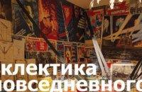 Днепровский поэт выступил организатором творческих вечеров в Чехии