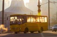 Зміни у русі громадського транспорту 22 березня