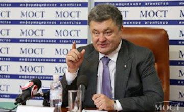 Порошенко заявил о возможной эскалации ситуации на Донбассе в связи с Днем Независимости