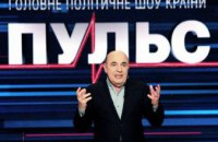 В Украине нужно сформировать правительство по принципу профессионализма, а не партийных квот, - Вадим Рабинович