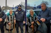 В Павлограде полицейские помогли 80-летней женщине вернуться домой