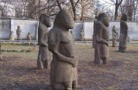 В Украине создадут компьютерную программу для охраны недвижимых памятников истории