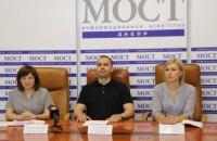 Особенности противодействия нелегальной миграции в Украине