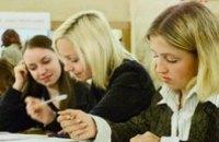 Завтра школы Днепропетровска возобновят учебный процесс