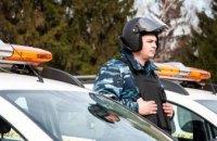 В Днепропетровской области двое парней пытались обворовать склад обуви, сделав подкоп