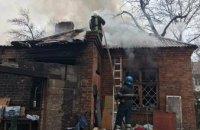 В Кривом Роге при пожаре в собственном доме погиб пенсионер (ВИДЕО)