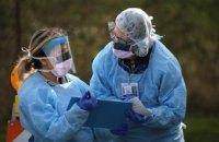 Захворюваність на коронавірус на Дніпропетровщині вперше з середини лютого знизилася на 16%
