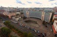 В бюджет Днепра дополнительно поступило более 30 млн грн налогов