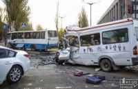В Кривом Роге произошло тройное ДТП: погибло 11 человек (ФОТО)