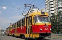 Сегодня в Днепре приостановят работу некоторые  трамваи