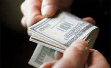 Коррупция в Днепропетровской области процветает
