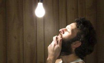 «Днепрооблэнерго» возобновило энергоснабжение общежитий
