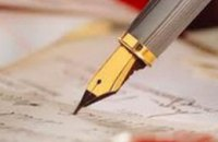 В 2012 году Днепропетровск подпишет ряд соглашений о партнерстве с городами зарубежья