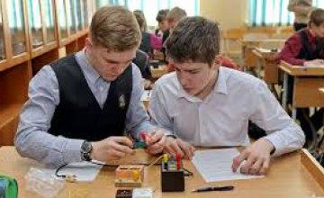 Минобразования Украины может исключить из обязательной программы точные и естественные науки (ДОКУМЕНТ)