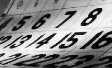В КНДР массово изымаются календари без «красной» даты смерти Ким Чен Ира