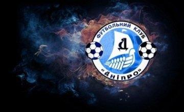ФК «Днепр» лишили шести очков в турнирной таблице УПЛ